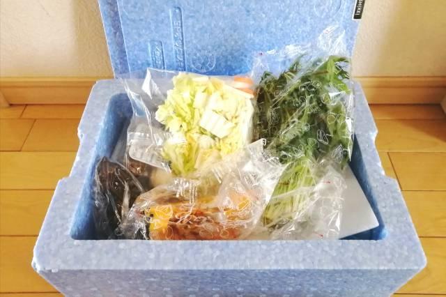 ヨシケイのボックス